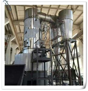 碳酸铝XSG系列快速旋转闪蒸干燥机产品图片