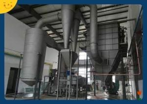 氧化铝XSG系列快速旋转闪蒸干燥机产品图片
