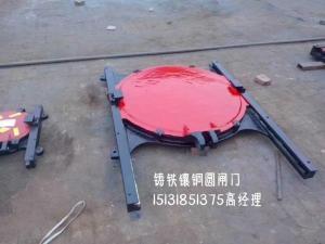 污水处理厂/水池/水井SYZ-1000附壁式铸铁镶铜圆闸门供应价格