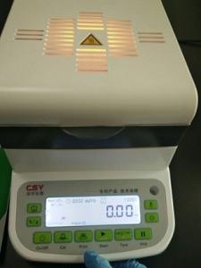 固含量快速测定仪厂家价格