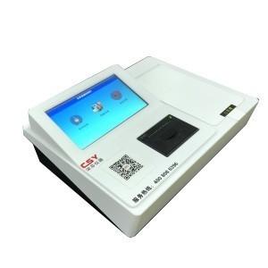 水产品安全快速检测仪