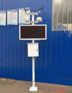 淄博市揚塵監測儀建筑工程環境在線監測儀器安裝價格