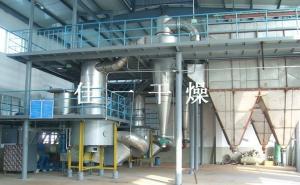氟硅酸钾旋转闪蒸干燥机