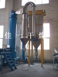 硅酸钙旋转闪蒸干燥机