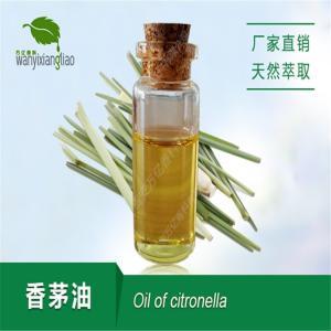 厂家供应香茅油8000-29-1 Citronella Oil天然萃取