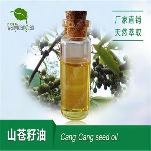 山苍子油  木姜子油天然植物精油 厂家直销