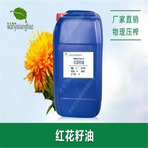 红花籽油Safflower Seed Oil厂家直销