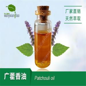 广藿香油Patchouli Oil 藿香油 天然萃取 植物精油厂家直销