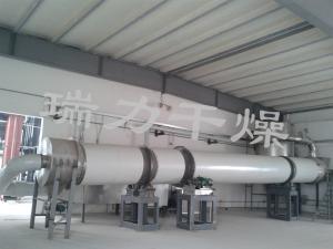 次氧化锌烘干机设备  次氧化锌干化机厂家