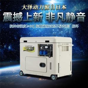 大泽动力6千瓦柴油发电机重量尺寸