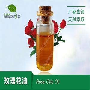 玫瑰油 Rose oil (CAS No.8007-01-0)玫瑰花油 天然萃取