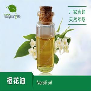 橙花精油 Neroli oilCAS No.8016-38-4厂家直销天然萃取