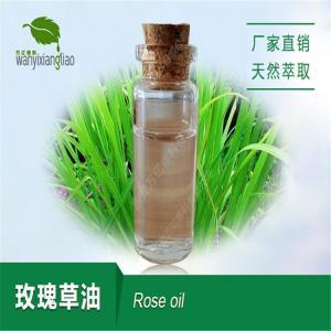 玫瑰草油paimarrsa oil 天然植物萃取 厂家直销