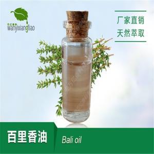百里香油Thyme oilCAS No.8007-46-3麝香草油厂家直销价格