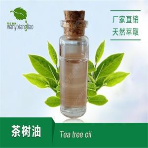 茶树精油 Tea tree oil CAS No.68647-73-4天然萃取厂家直销价格