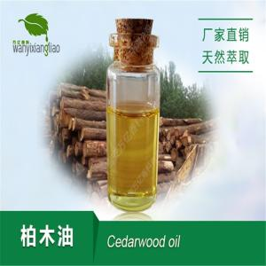 柏木油雪松油cedar wood oil CAS No.85085-29-6厂家直销价格