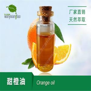 甜橙油 Sweet orange oil  (CAS No.8008-57-9)厂家直销价格