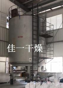氰尿素盘式干燥机