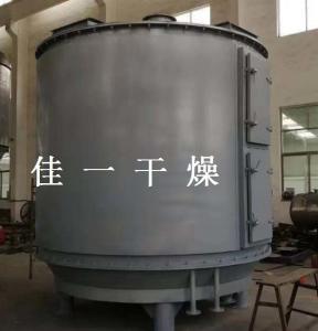 硝酸钠盘式干燥机