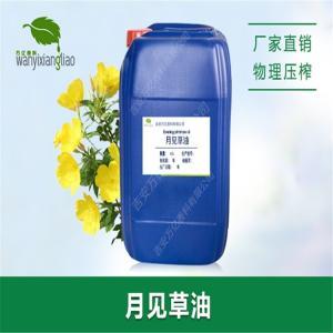 月見草油Evening primrose oil CAS No.90028-66-3 格