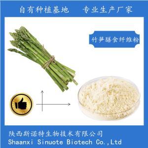 竹笋膳食纤维粉 竹笋膳食纤维素 30% 斯诺特生物 产品图片