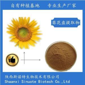 葵花盘多肽 60% 葵花盘小分子肽 斯诺特生物 产品图片