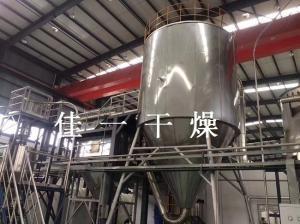 茶皂素溶液离心喷雾干燥机