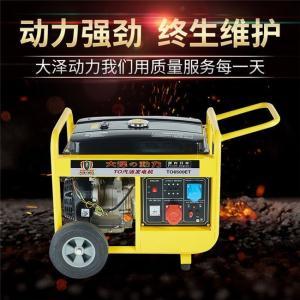 5kw三相汽油发电机380V