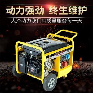 8千瓦单三相汽油发电机组