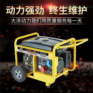 8kw汽油发电机三相电