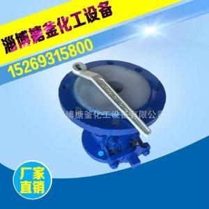 廠家直銷襯氟四氟襯耐腐蝕球閥 不銹鋼球閥 鑄鋼球閥 支持定制