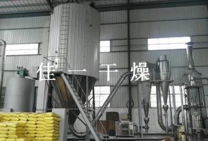 催化剂液体离心喷雾干燥机