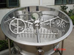 带搅拌高效沸腾干燥机