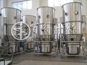 GFG-300型高效沸腾干燥机