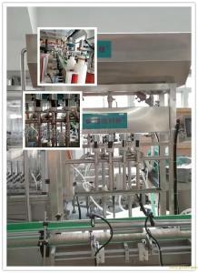 液体肥小瓶灌装生产线 产品图片