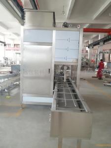 液体肥大桶灌装生产线 产品图片