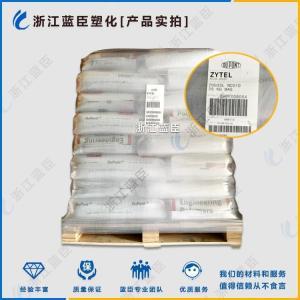韩国杜邦 PET FR530-BK507