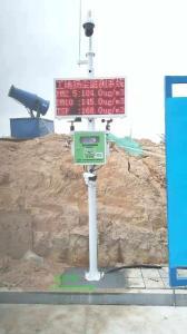在線監測設備廠家a寧河縣在線監測設備廠家a在線監測設備廠家供應