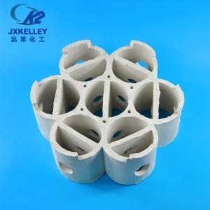 轻瓷填料/七孔带筋环