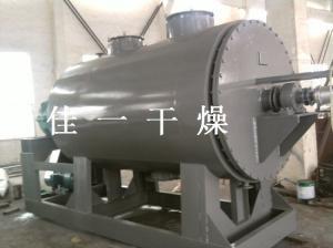 苯甲酸副产品真空耙式干燥机