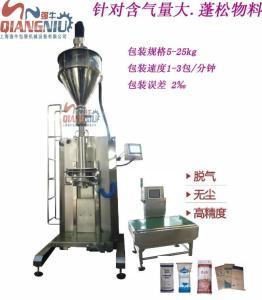 氧化铝包装机 脱气式氧化铝包装机