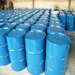 乙酸大茴香酯原料生产厂家