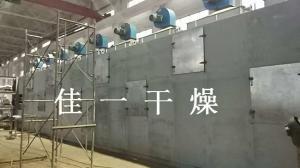 活性焦颗粒带式干燥机