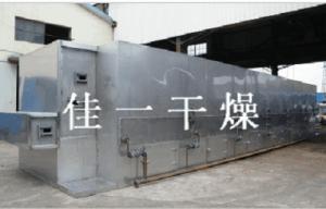 杂粮杂豆单层喷射穿流带式干燥机