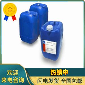 鱼石脂原料厂家优质货源