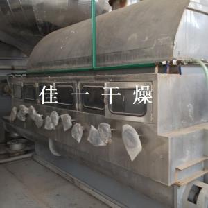 腐植酸滚筒刮片干燥机