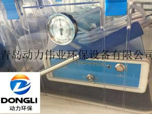 雙通道無油采樣泵揮發性有機物采樣器