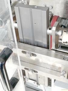 山西水溶肥生产设备  产品图片