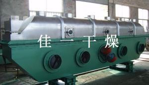 甘氨酸振动流化床干燥机