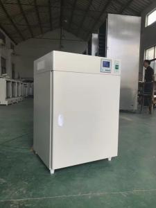 北京恒温培养箱,电热培养箱,上海培因培养箱